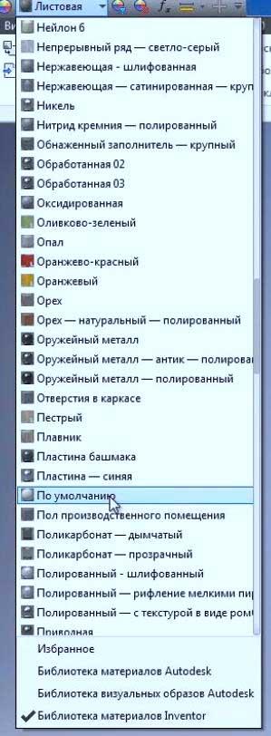 Настройка-шаблонов-5