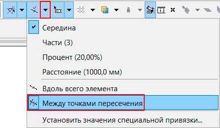 Окна-в-ArchiCAD-2