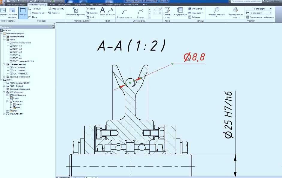 Оформление-чертежей-32