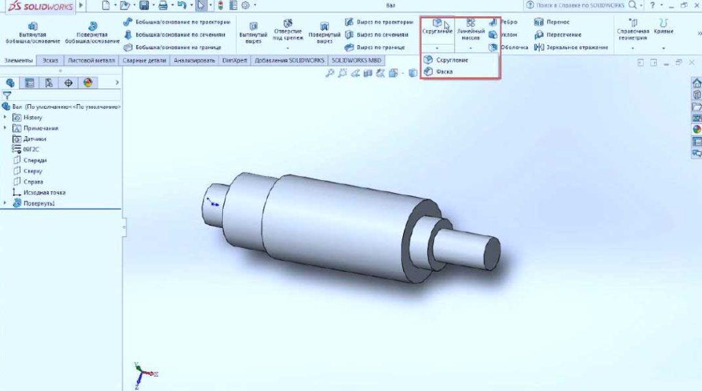 Построение-детали-в-SolisWorks-1