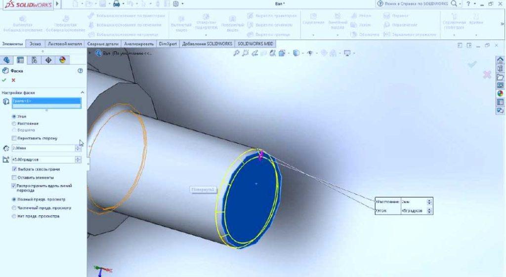 Построение-детали-в-SolisWorks-10