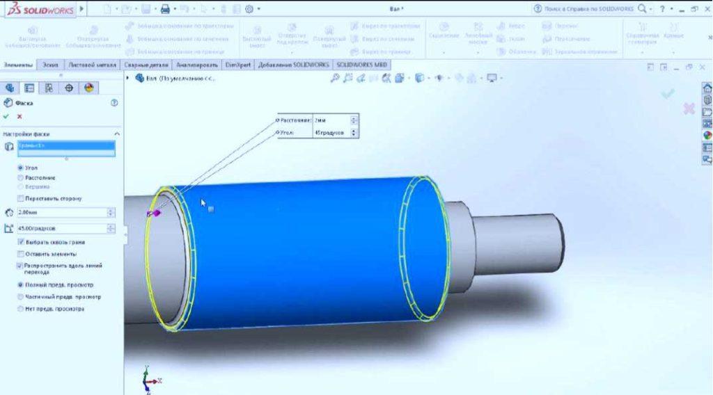 Построение-детали-в-SolisWorks-13