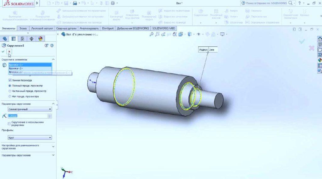 Построение-детали-в-SolisWorks-6