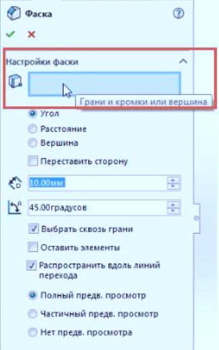 Построение-детали-в-SolisWorks-9
