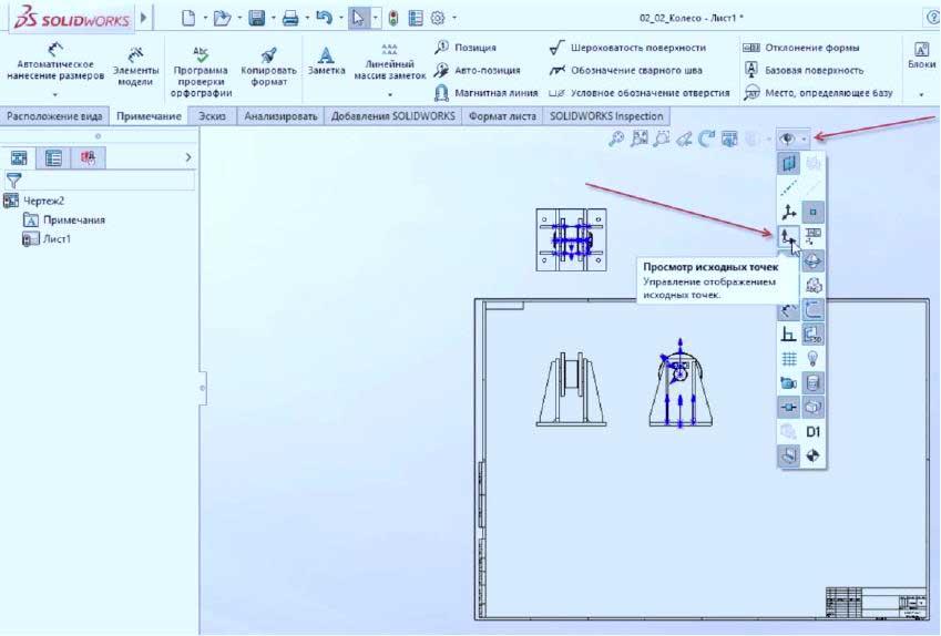 Построение-чертежей-из-3D-модели-16