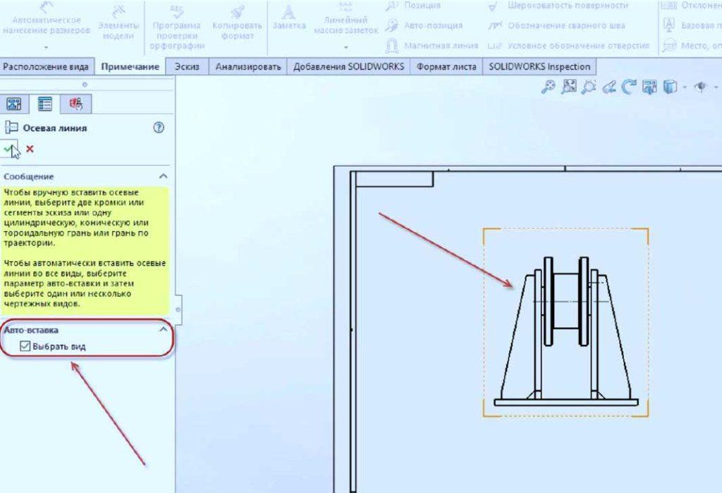 Построение-чертежей-из-3D-модели-19