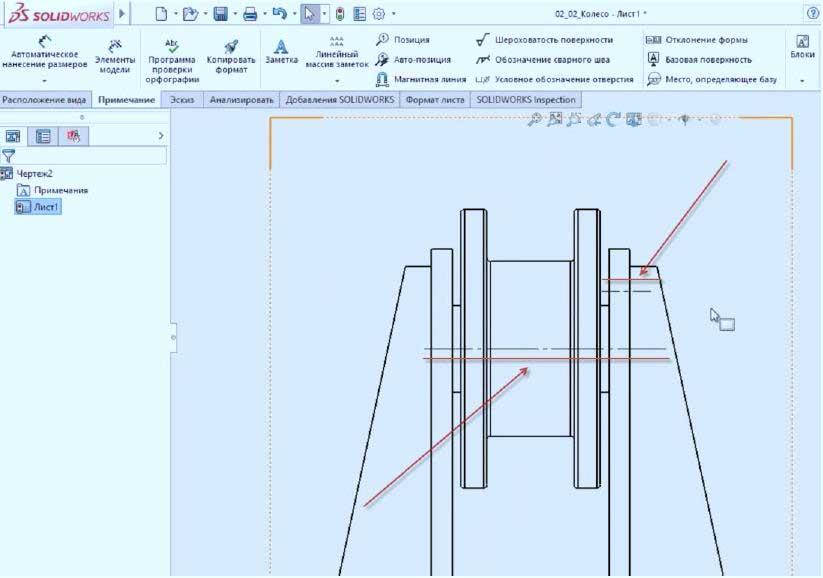 Построение-чертежей-из-3D-модели-20