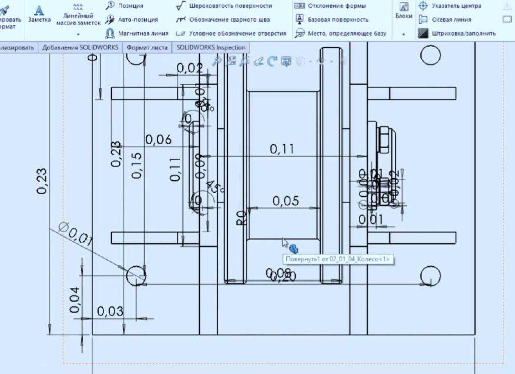 Построение-чертежей-из-3D-модели-23
