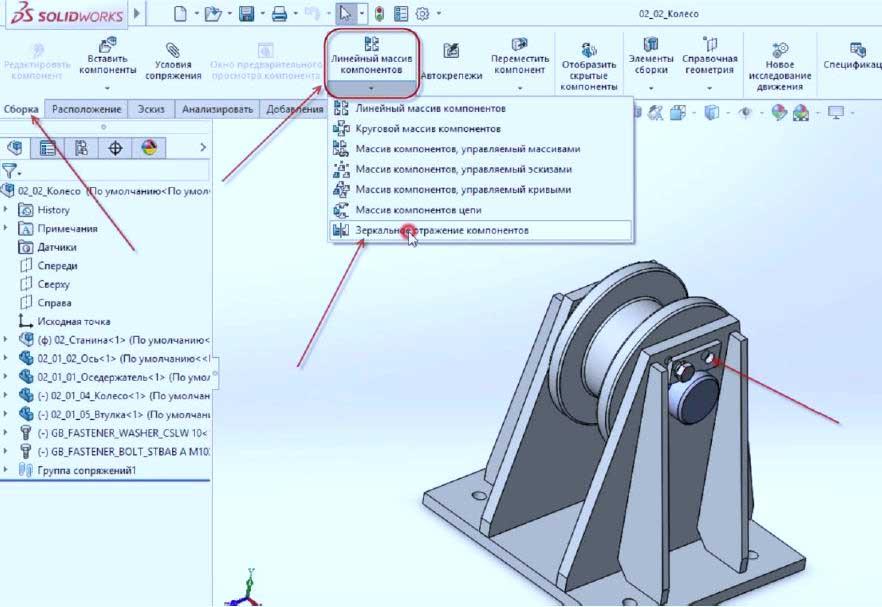 Построение-чертежей-из-3D-модели-3