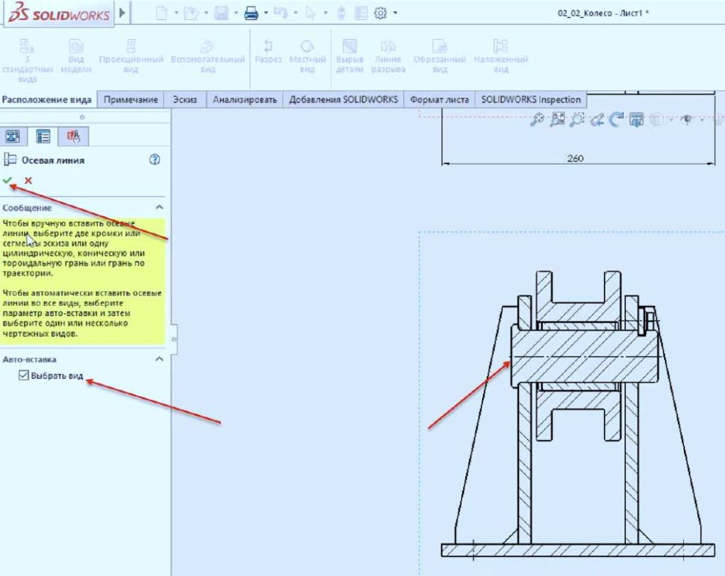 Построение-чертежей-из-3D-модели-31