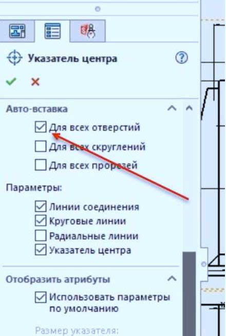 Построение-чертежей-из-3D-модели-33