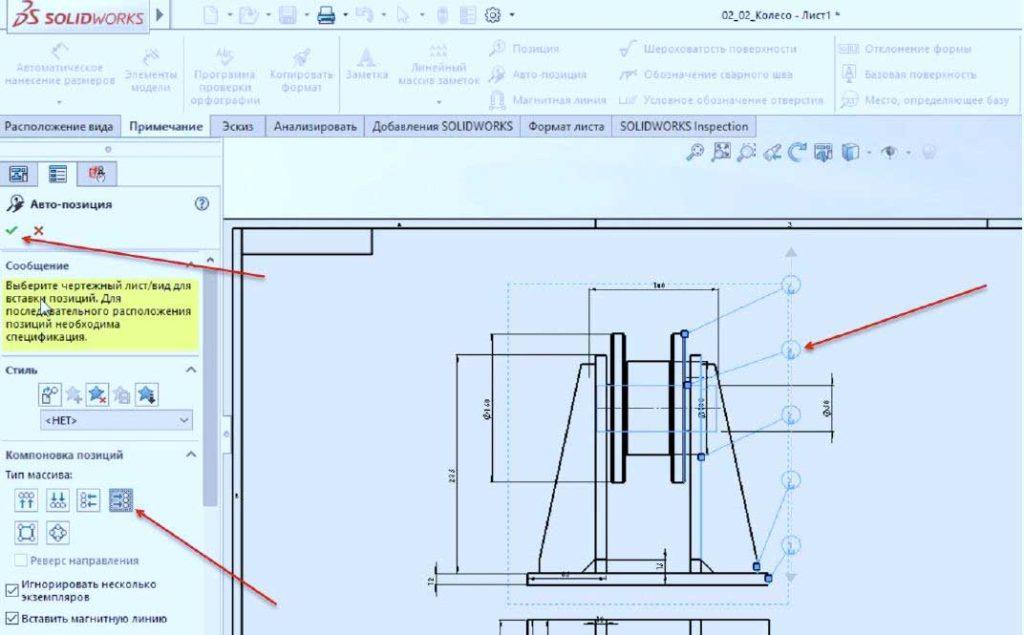 Построение-чертежей-из-3D-модели-36