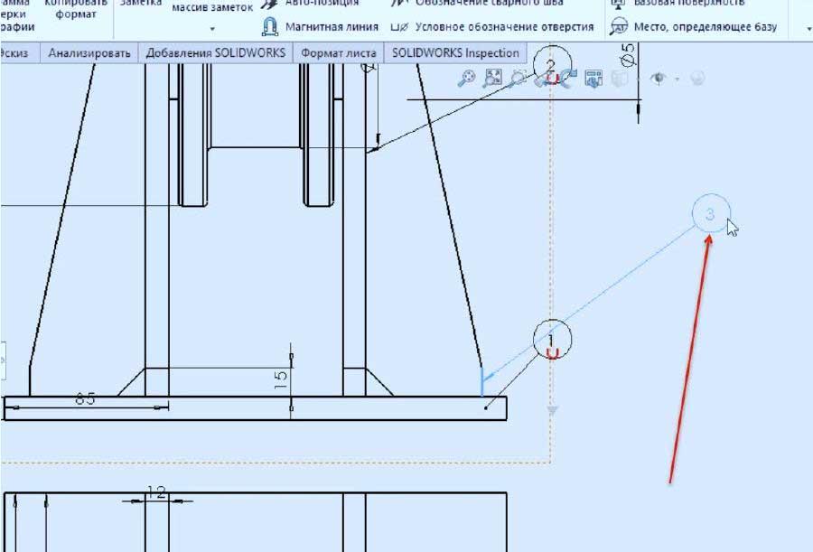 Построение-чертежей-из-3D-модели-37