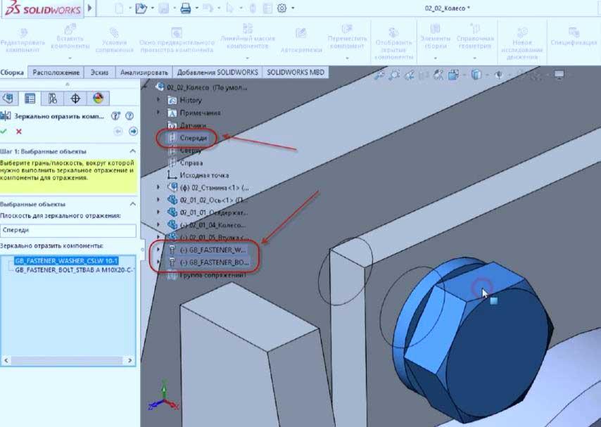 Построение-чертежей-из-3D-модели-4