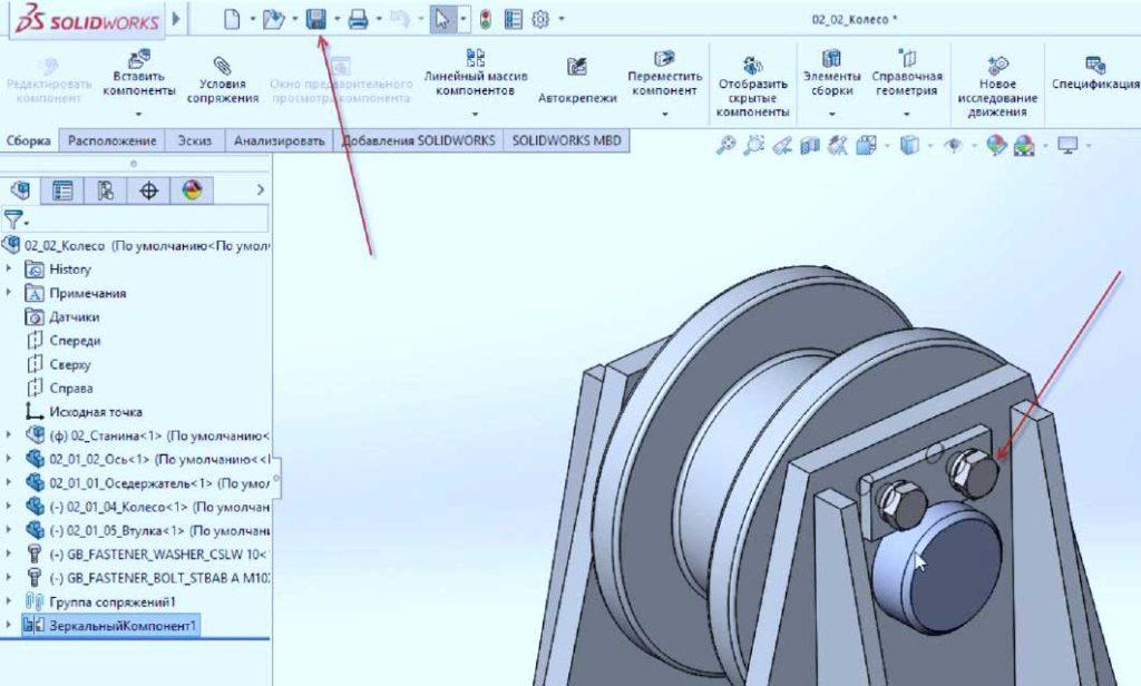Построение-чертежей-из-3D-модели-5