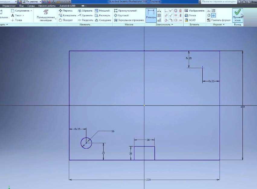 Работа-с-деталями-в-Inventor-32