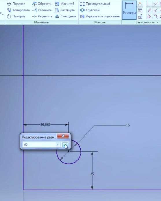 Работа-с-деталями-в-Inventor-9