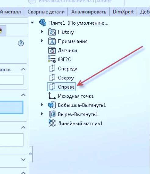 Редактирование-деталей-командой-Массив-24