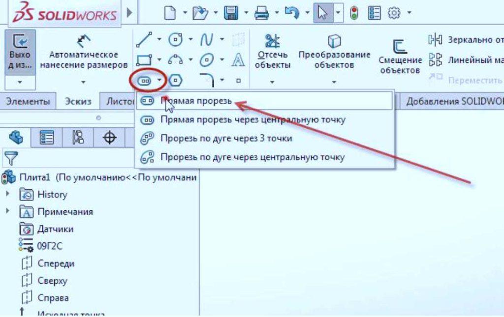 Редактирование-деталей-командой-Массив-4
