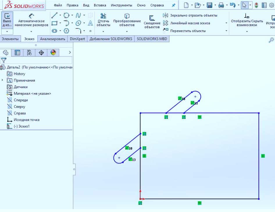 Редактирование-эскиза-в-SolidWorks-10