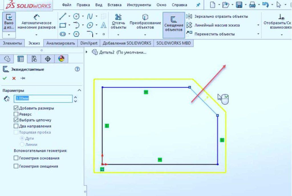 Редактирование-эскиза-в-SolidWorks-17