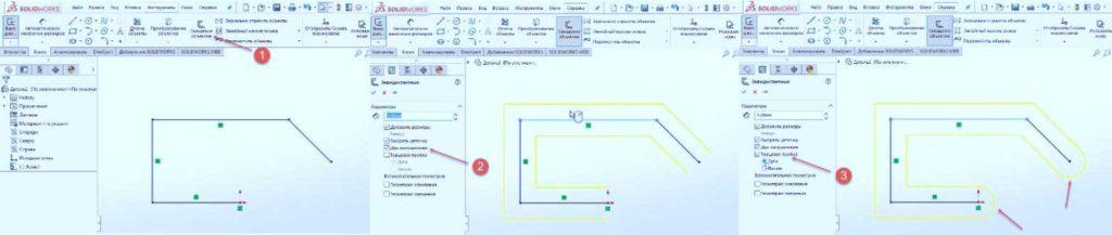 Редактирование-эскиза-в-SolidWorks-18