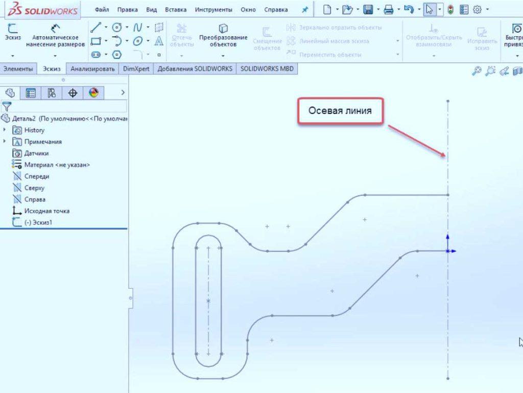 Редактирование-эскиза-в-SolidWorks-19