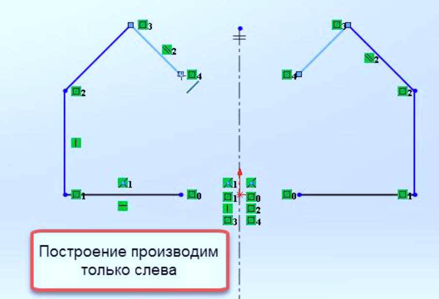 Редактирование-эскиза-в-SolidWorks-25
