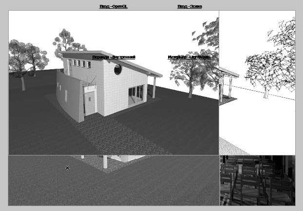Создание основного макета в Архикаде-5