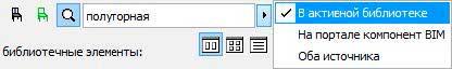Создание-и-тиражирование-входных-и-раздвижных-дверей-в-ArchiCAD-2