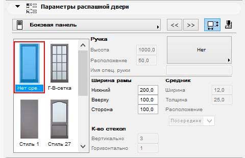 Создание-и-тиражирование-входных-и-раздвижных-дверей-в-ArchiCAD-7