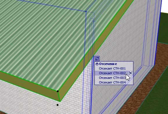 Создание-крыши-в-ArchiCAD-10