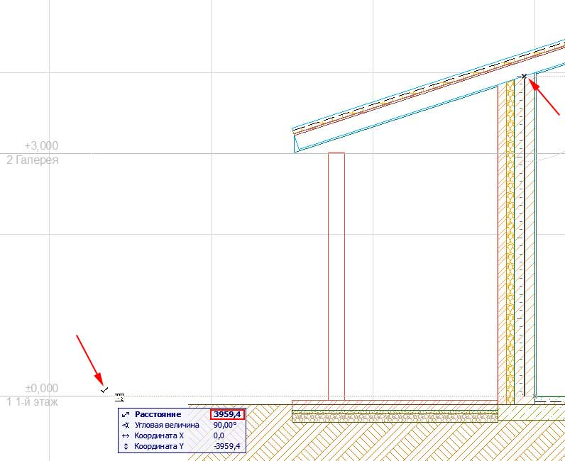 Создание-крыши-в-ArchiCAD-18