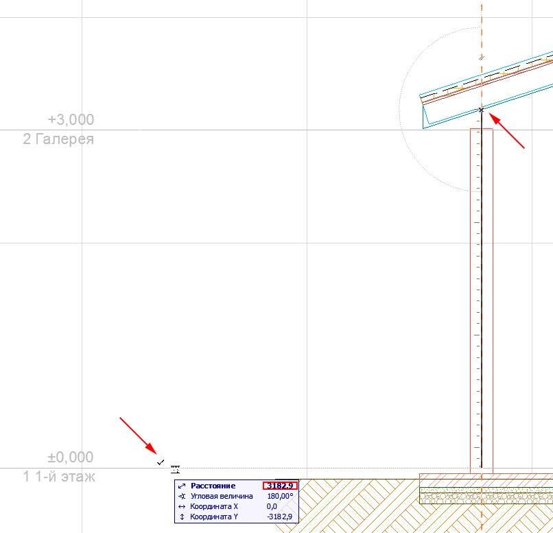 Создание-крыши-в-ArchiCAD-19