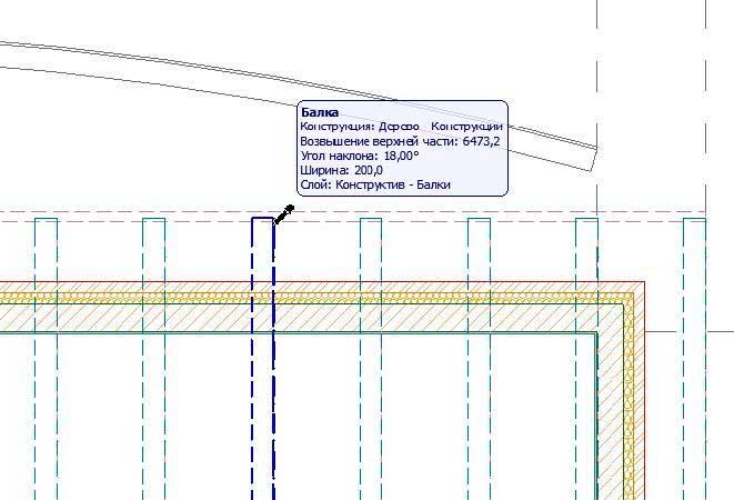 Создание-крыши-в-ArchiCAD-20