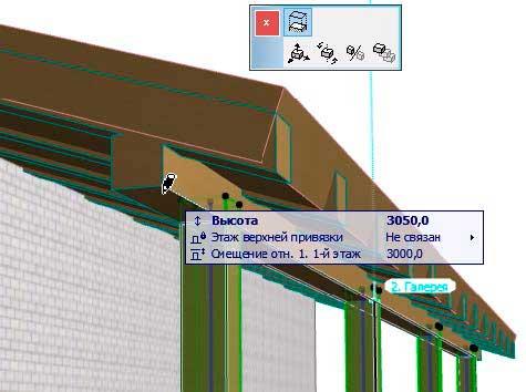 Создание-крыши-в-ArchiCAD-21