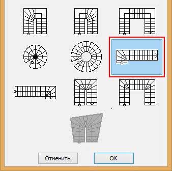 Создание-лестницы-в-ArchiCAD-6
