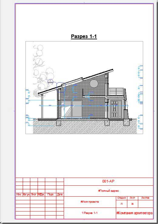 Создание-нового-макета-в-ArchiCAD-4