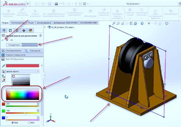 Создание-реалистичной-3d-модели-11