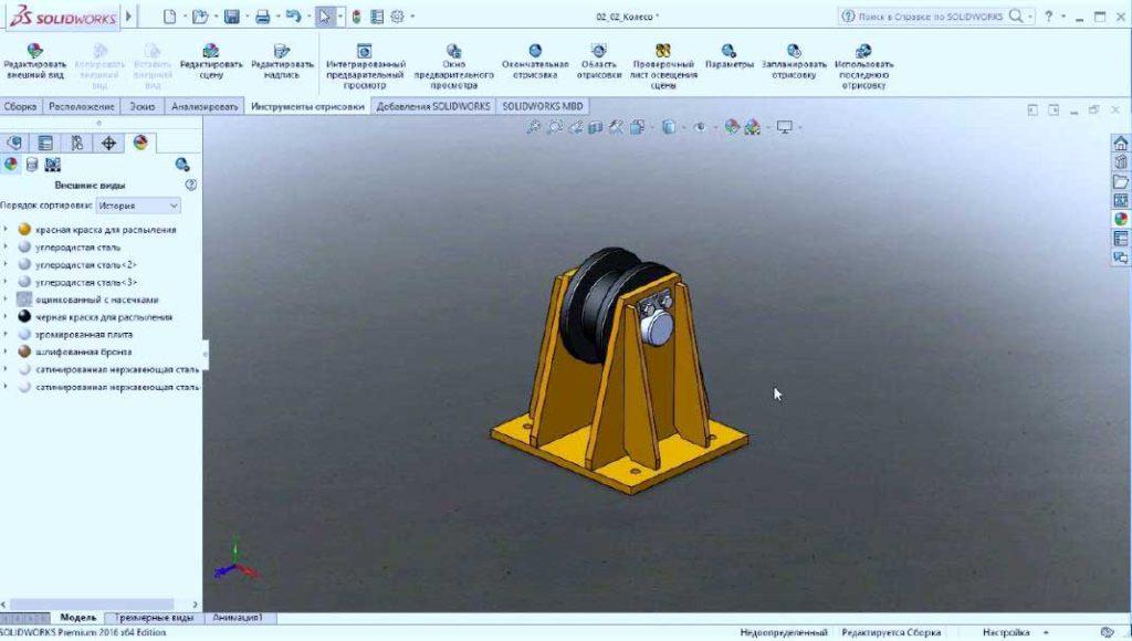 Создание-реалистичной-3d-модели-22