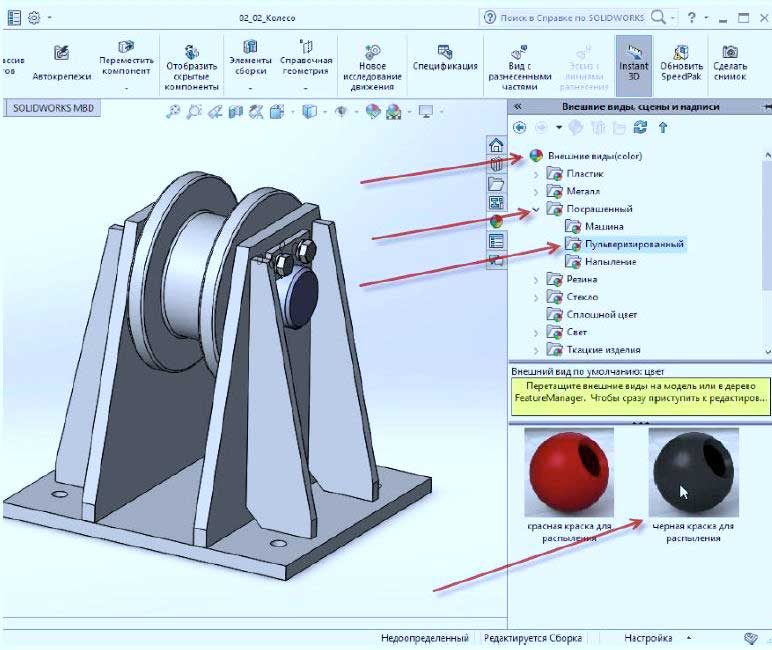 Создание-реалистичной-3d-модели-5