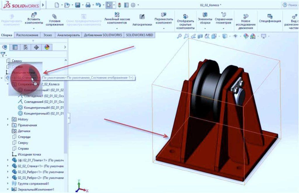 Создание-реалистичной-3d-модели-9
