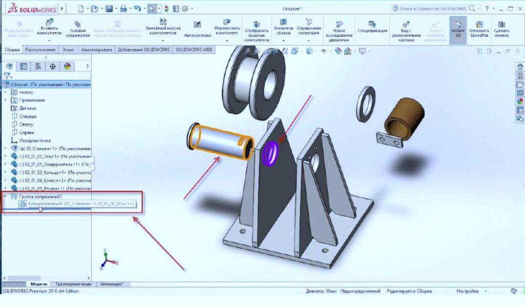 Создание-сборки-в-SolidWorks-16
