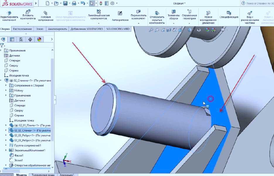 Создание-сборки-в-SolidWorks-18