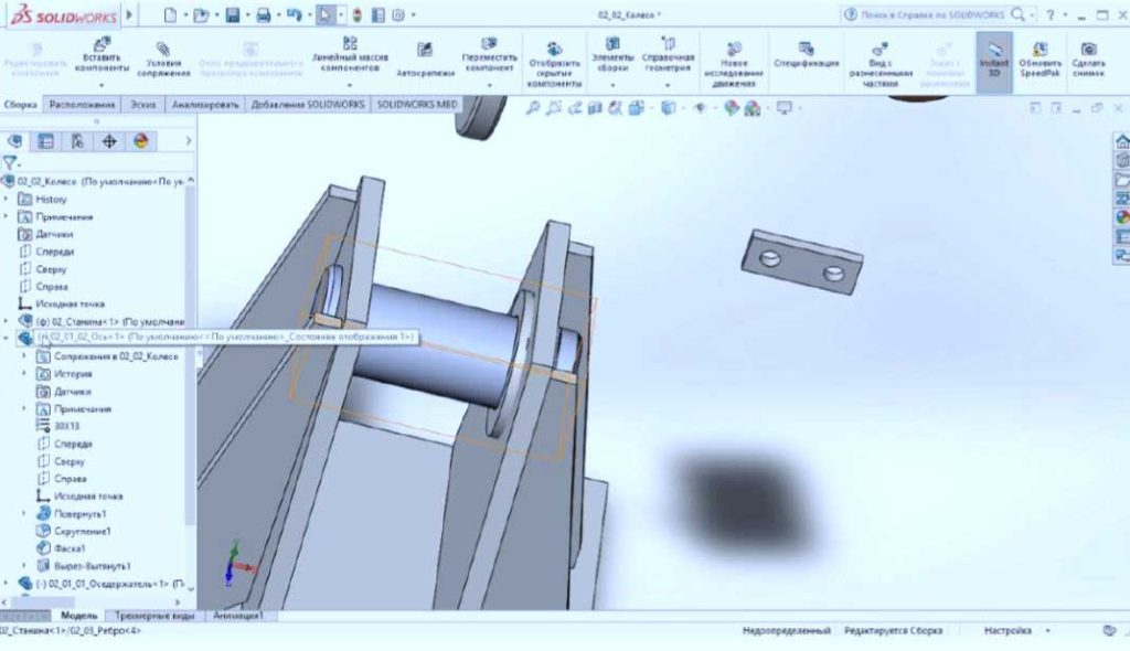 Создание-сборки-в-SolidWorks-21