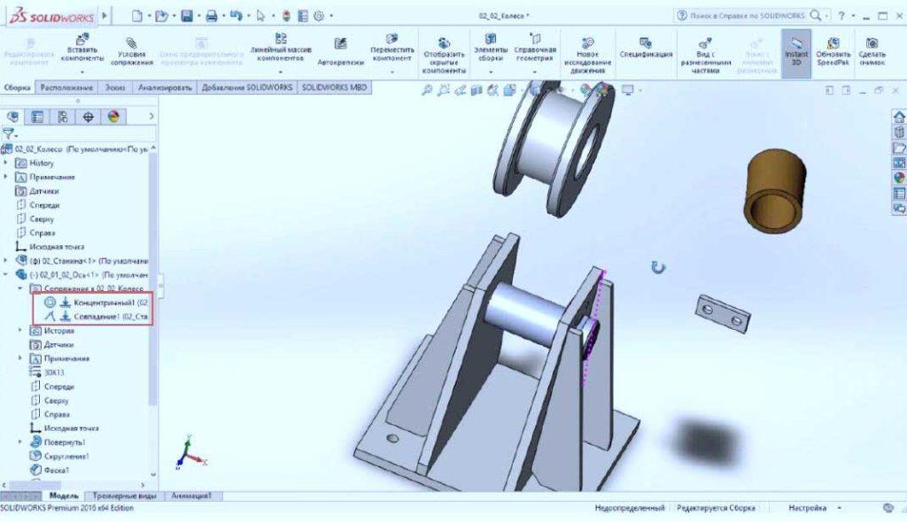Создание-сборки-в-SolidWorks-22