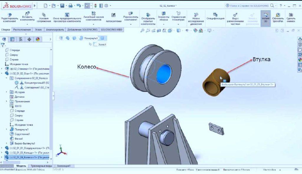 Создание-сборки-в-SolidWorks-23