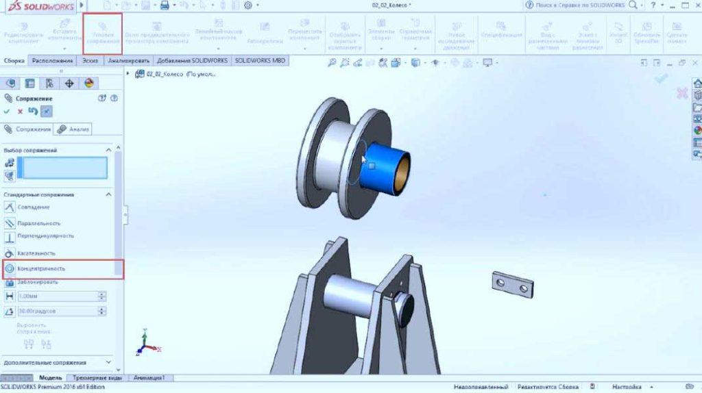 Создание-сборки-в-SolidWorks-24