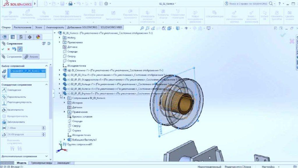 Создание-сборки-в-SolidWorks-26