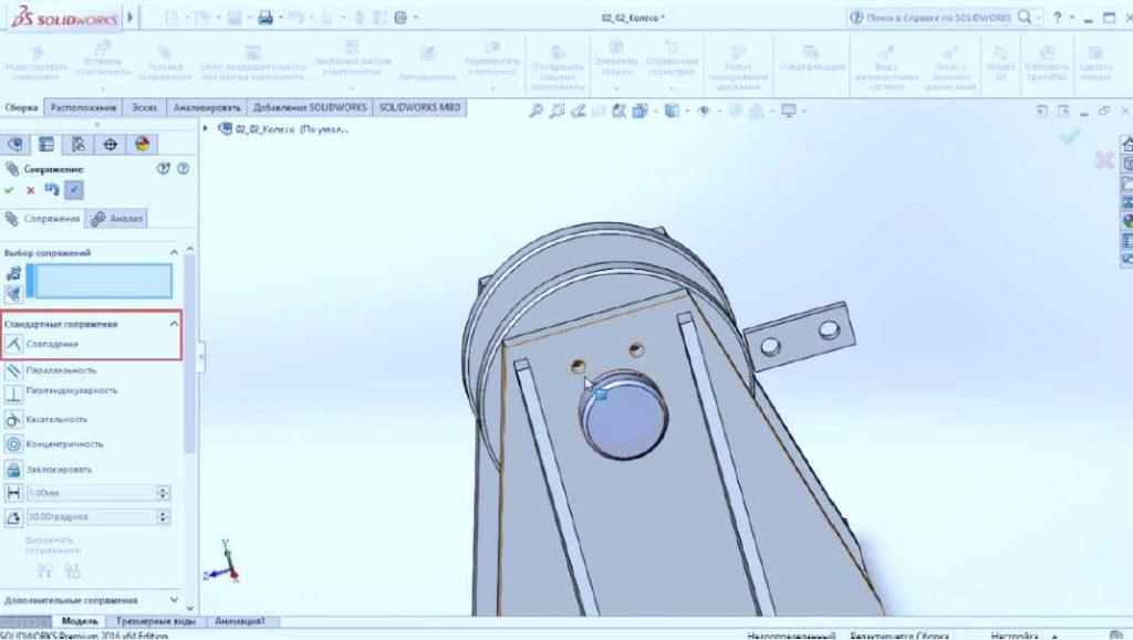 Создание-сборки-в-SolidWorks-30